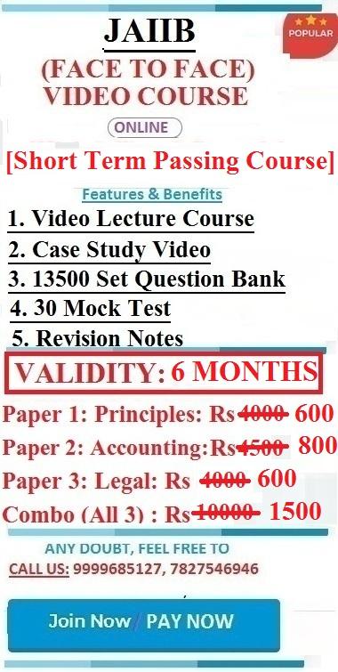 994e329c60 JAIIB Study Material | CAIIB Study Material | Bank Promotion Study ...